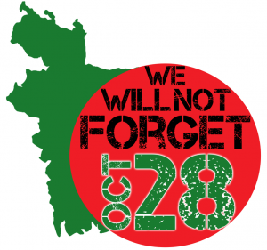 28 logo